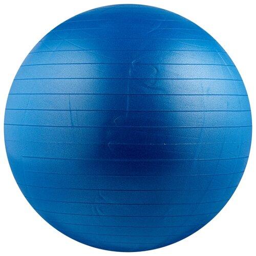 Фитбол Indigo IN002, 75 см синий