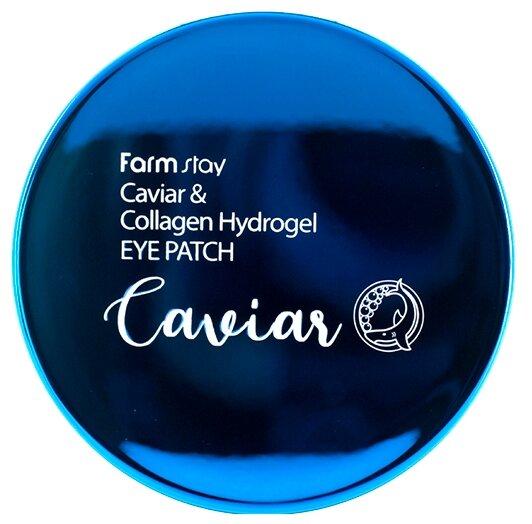 Farmstay Патчи для кожи вокруг глаз Caviar