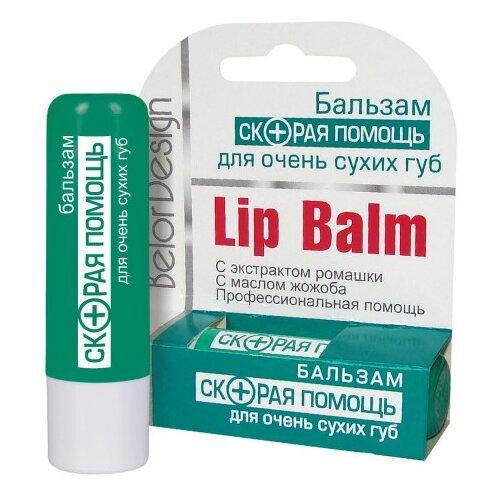 BelorDesign Бальзам для губ Скорая помощь