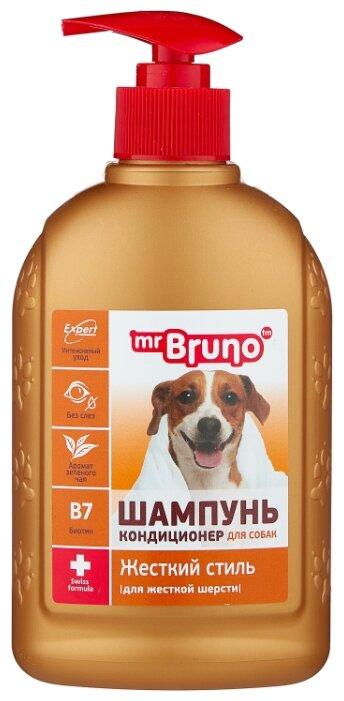 Шампунь  кондиционер Mr.Bruno №3 Жесткий стиль
