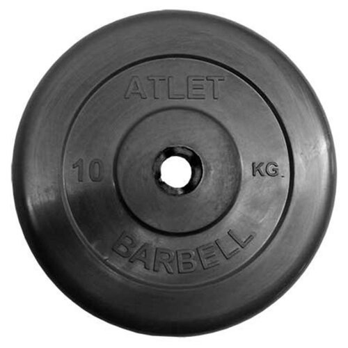 Диск MB Barbell MB-AtletB31 10 кг черный диск mb barbell mb atletb26 10 кг черный
