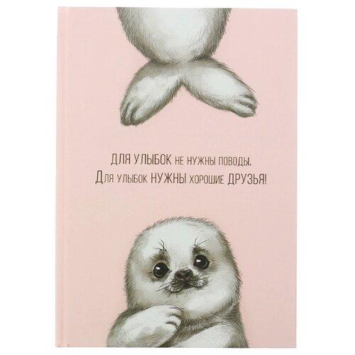 Купить Ежедневник ArtFox Для улыбок нужны друзья 2717721 недатированный, А5, 80 листов, разноцветный, Ежедневники, записные книжки
