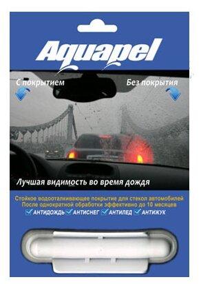Антидождь Aquapel Glass Treatment, 47101