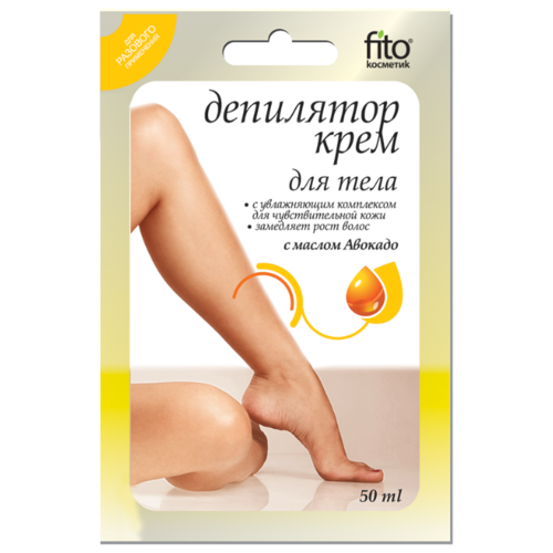 Fito косметик Крем-депилятор для тела для чувствительной кожи с маслом авокадо 50 мл премьер косметик