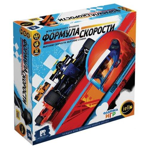 Купить Настольная игра ZVEZDA Формула скорости, Настольные игры
