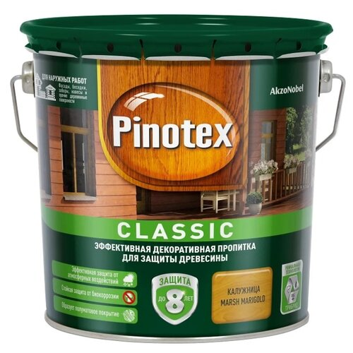 Фото - Водозащитная пропитка Pinotex Classic калужница 2.7 л водозащитная пропитка pinotex classic светлый дуб 1 л