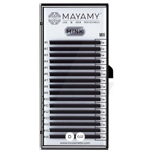 Innovator Cosmetics Ресницы MAYAMY MINK 16 линий D-изгиб 0,12 мм MIX черный i beauty ресницы premium mink 16 линий 12 мм с изгиб 0 20 мм черный