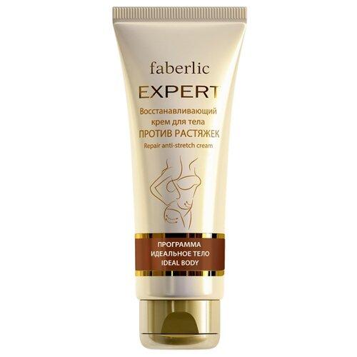 Faberlic Восстанавливающий крем для тела против растяжек 75 мл крема против растяжек для подростков