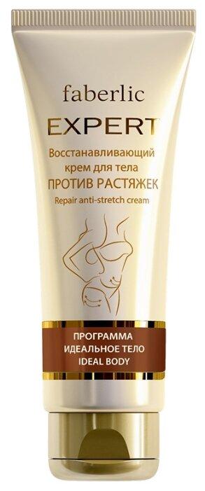 Faberlic Восстанавливающий крем для тела против растяжек