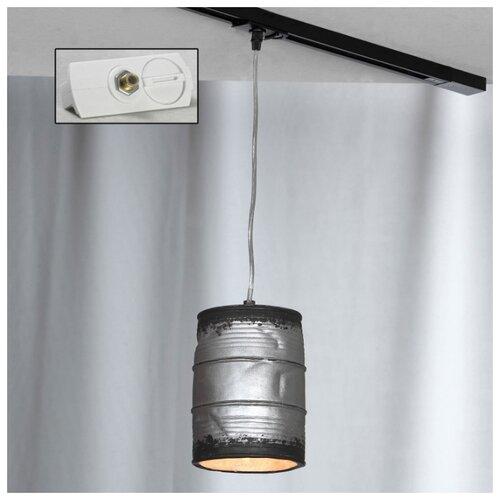 Трековый светильник Lussole Northport LSP-9526-TAW подвесной светильник lussole northport lsp 9527 tab