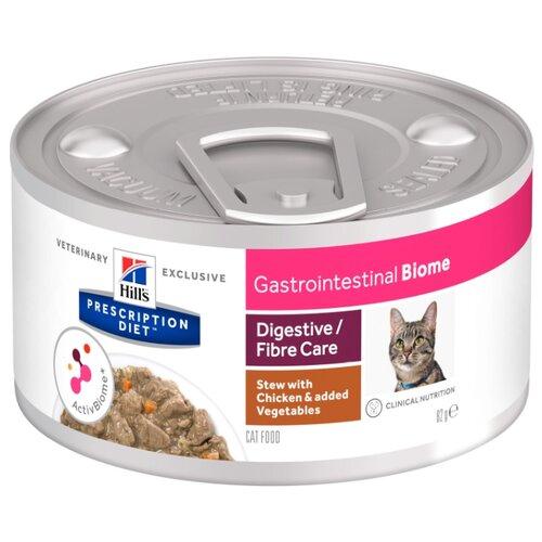 Корм для кошек Hill's Prescription Diet Gastrointestinal Biome Digestive/Fiber Care при проблемах с ЖКТ, с курицей и с овощами 82 г (кусочки в соусе)