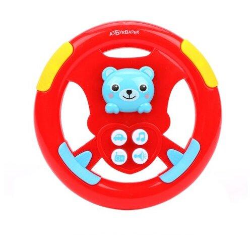 Купить Развивающая игрушка Азбукварик Музыкальный руль Бип-бип красный, Развивающие игрушки