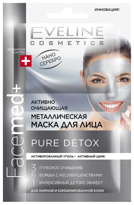 Eveline Cosmetics Facemed+ Активно очищающая металлическая маска для лица Pure Detox