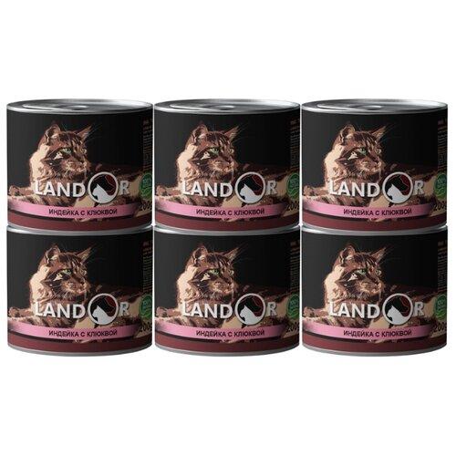 Корм для кошек Landor с индейкой 6шт. х 200 г корм для кошек landor тунец
