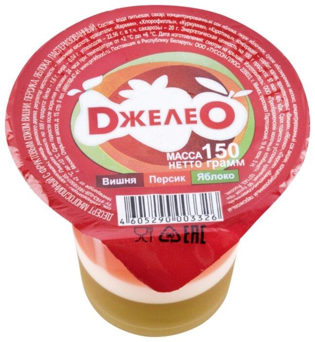Десерт Джелео Многослойный с фруктовым соком вишни, персика, яблока 0.04%, 150 г