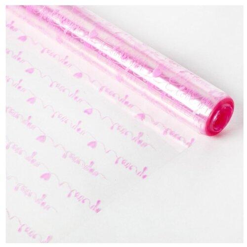 Фото - Бумага упаковочная Дарите счастье Надписи 800 х 60 см розовый бумага упаковочная дарите счастье момент счастья 0 68 × 10 м сиреневый