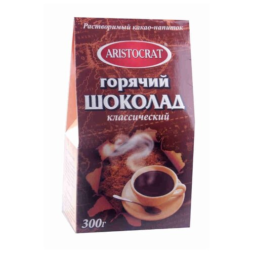 Aristocrat Шоколад горячий Классический, коробка, 300 г