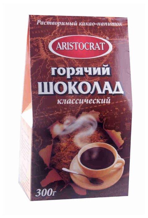 Aristocrat Шоколад горячий Классический, пакет