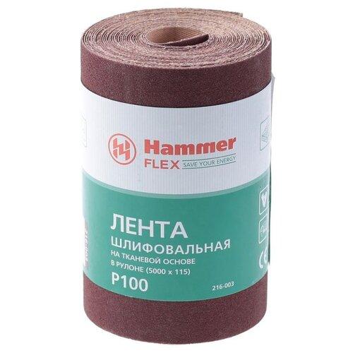 Hammer 216-003 Лента шлифовальная в рулоне шкурка шлифовальная в рулоне hammer flex 216 003