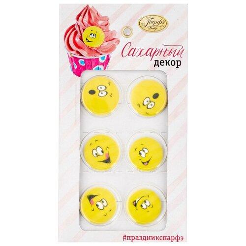 """Парфэ сахарный декор """"Смайлики"""" желтый"""
