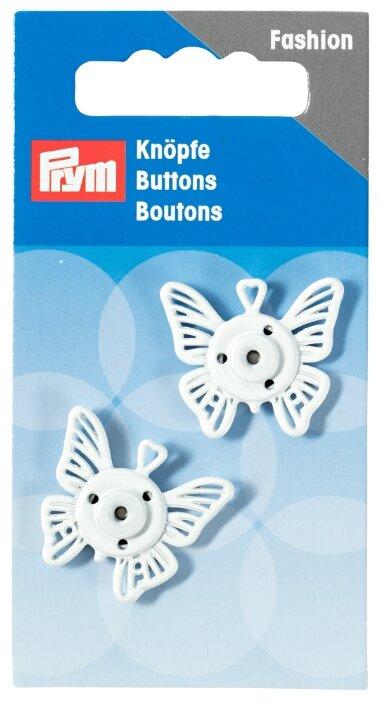 Prym Кнопки пришивные Fashion бабочка (341940, 341941), 2 шт.