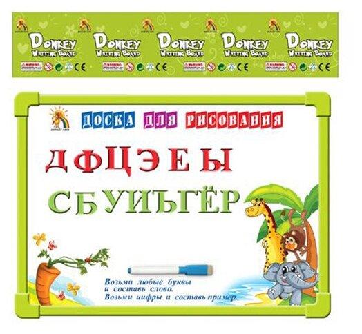 Доска для рисования детская Shantou Gepai двухсторонняя магнитная с алфавитом (G9114-2)