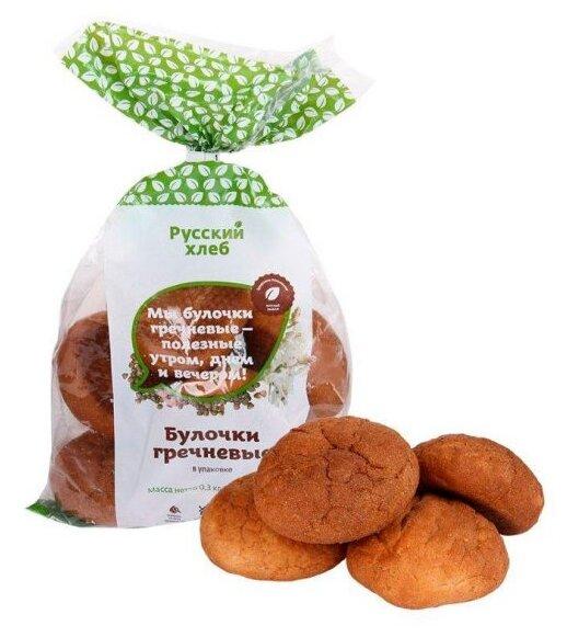 Русский хлеб Булочки Гречневые пшенично-гречневые 300 г