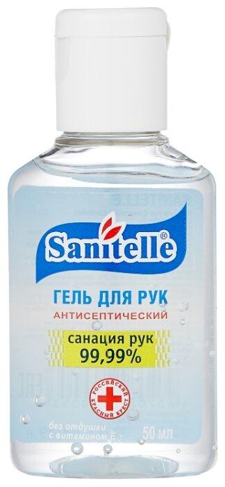 Гель для рук антисептический Sanitelle без отдушки с витамином Е