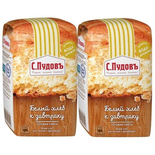 Фото - С.Пудовъ Смесь для выпечки хлеба Белый хлеб к завтраку (2 шт.), 0.5 кг чёрный хлеб смесь для выпечки био хлеб из полбы формовой на закваске 0 525 кг