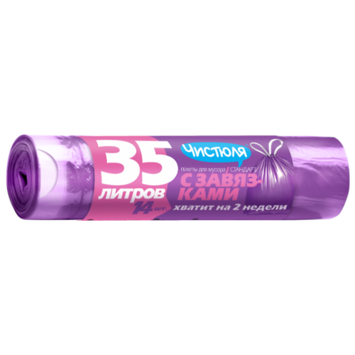 Мешки для мусора Чистюля СТАНДАРТ с завязками (M3012) 35 л (14 шт.) фиолетовый мешки для мусора celesta с завязками цвет синий 35 л 30 шт