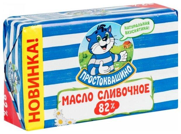 Простоквашино Масло сливочное 82%, 400 г