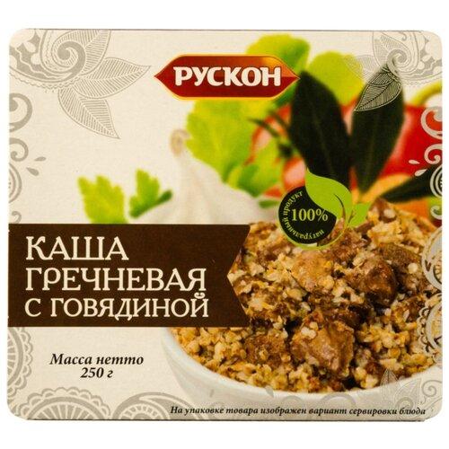 цена на РУСКОН Каша гречневая с говядиной 250 г