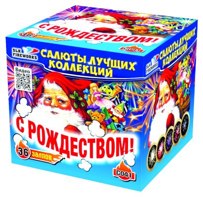 """Салюты лучших коллекций Фейерверк, батарея салютов С Рождеством! 36 х 1"""""""