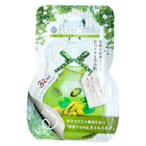 Sun Smile смягчающая маска с фисташковым маслом, коллагеном и гиалуроновой кислотой Natural Oil-in-Mask, 32 мл