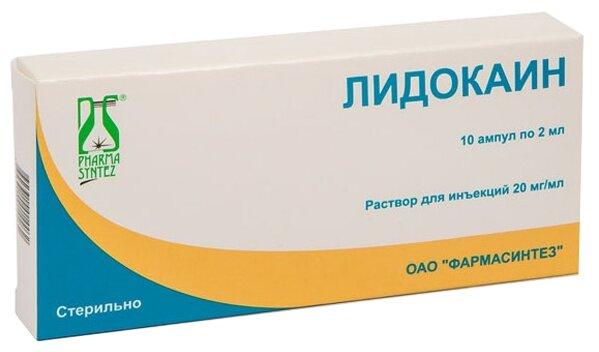 Лидокаин р-р д/ин. 20мг/мл амп. 2мл №10
