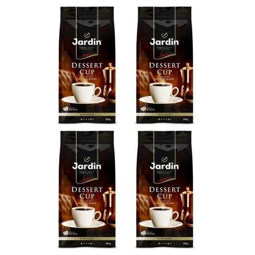 Кофе в зернах Jardin Dessert cup, 4 уп., 250 г кофе в зернах jardin golden cup