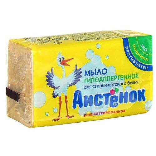 Хозяйственное мыло Аист Аистёнок 0.2 кг
