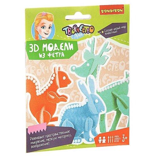 Купить BONDIBON Творчество с Луки 3D модели из фетра Животные (ВВ1892), Поделки и аппликации