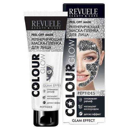 Revuele Маска-пленка для лица регенерирующая Color Glow, 80 мл пленка