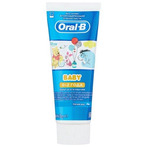 Зубная паста Oral-B Baby от 0-2 лет, 75 мл кпб b 126