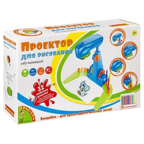 Купить BONDIBON Проектор для рисования обучающий, 32 шаблона рисунка (ВВ4110), Наборы для рисования