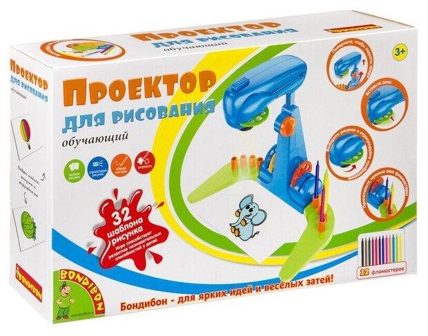 BONDIBON Проектор для рисования обучающий, 32 шаблона рисунка (ВВ4110)