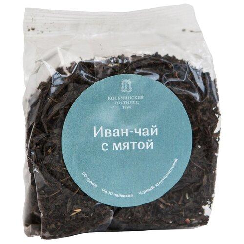 Чай травяной Косьминский гостинец Иван-чай с мятой, 50 гЧай<br>