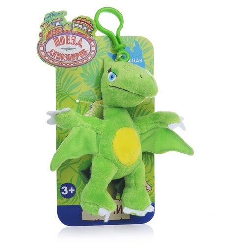 Игрушка-брелок 1 TOY Поезд динозавров Тайни 13 см, Мягкие игрушки  - купить со скидкой