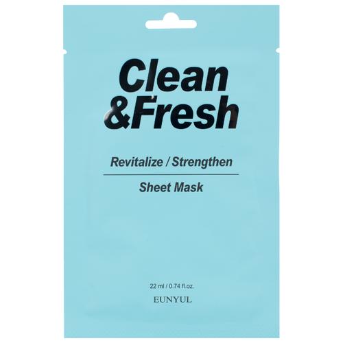 Eunyul тканевая маска Clean & Fresh для возрождения и восстановления здоровья кожи, 22 мл, 3 шт. eunyul маска clean