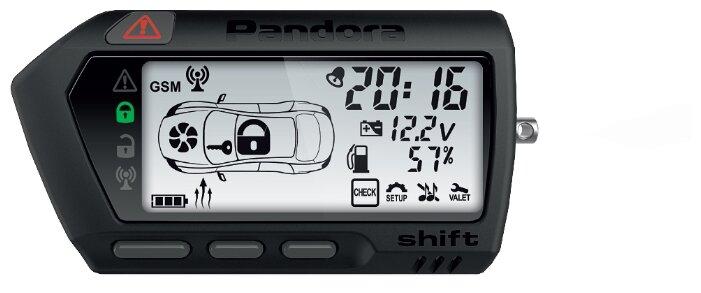 Брелок основной Pandora DXL-707