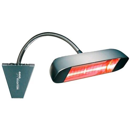 Инфракрасный обогреватель Heliosa Hi Design 998/999 IPX5 темно-серый