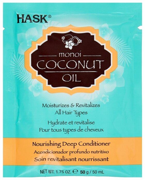 Hask Monoi Coconut Oil Питательная маска с кокосовым маслом для волос