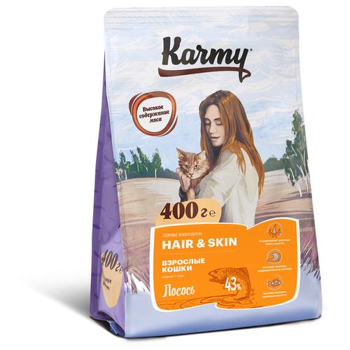 Корм для кошек Karmy для здоровья кожи и шерсти, с лососем 400 г