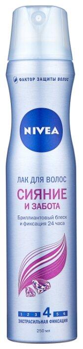 Nivea Лак для волос Сияние и забота, экстрасильная фиксация